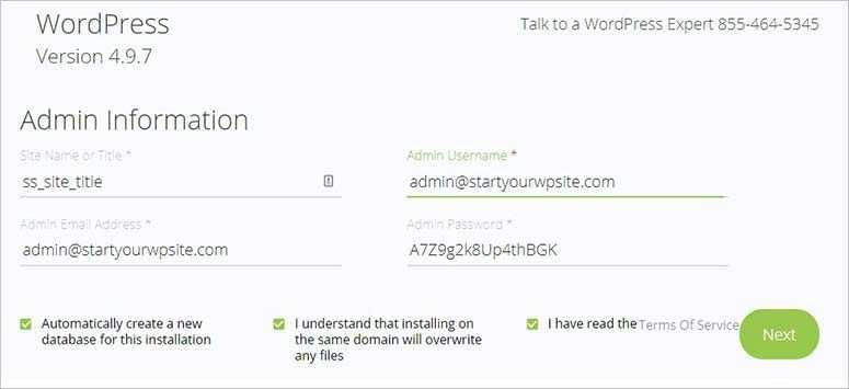 Informations utilisateur administrateur